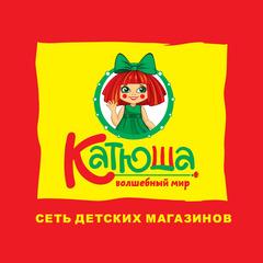Катюша продавец в сочи
